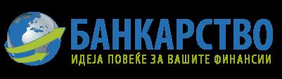 Банкарство