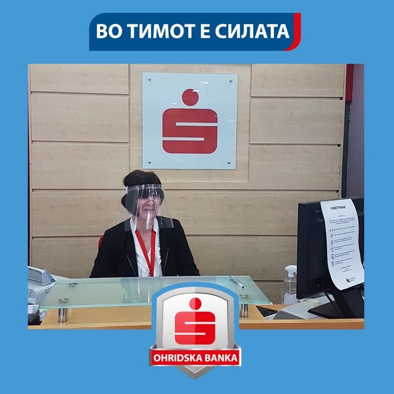 Во тимот е силата-Охридска банка 2