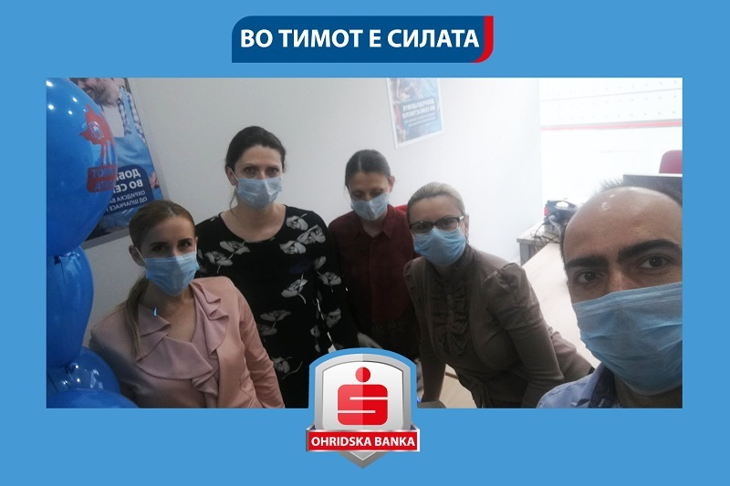 Во тимот е силата-Охридска банка 4