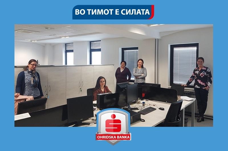 Во тимот е силата-Охридска банка 6
