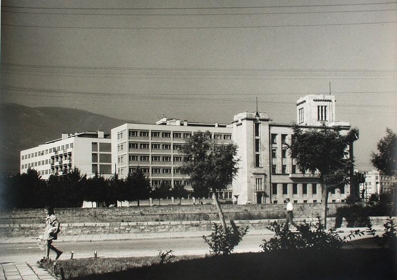 НБРМ-стара-зграда-2